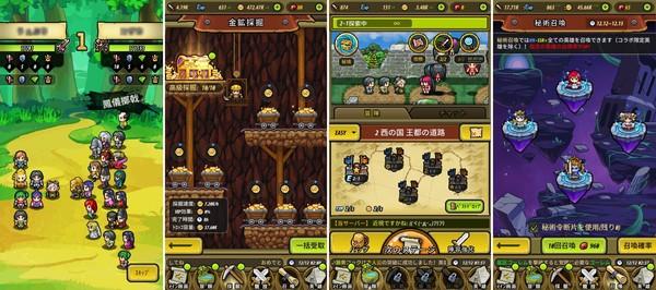 冒険ディグディグ2のプレイ画像