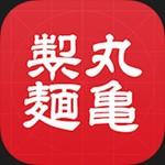 丸亀製麺ショップ公式アプリ