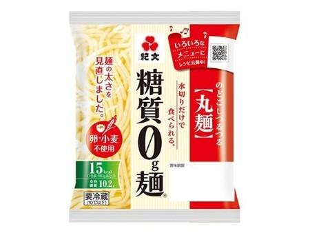 糖質0g麺紀文