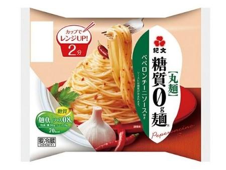糖質0g(丸麺)ペペロンチーニソース紀文