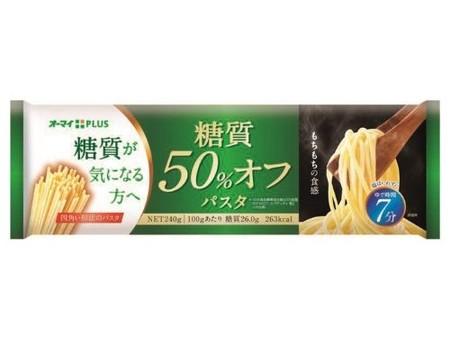 オーマイPLUS糖質50%オフパスタ