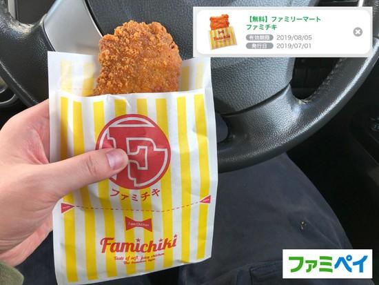 キャンペーン(クーポン配布)