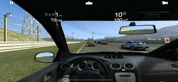 運転席からの視点