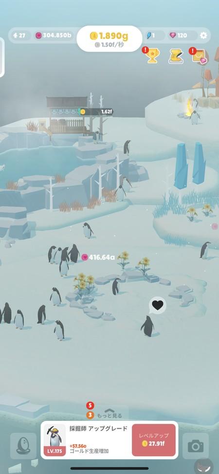 ピンチ操作で間近でペンギンの観察が行える