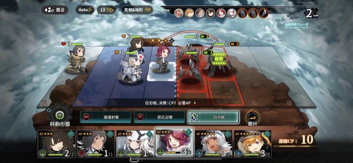 前衛ユニットの後ろに火力支援ユニットを配置