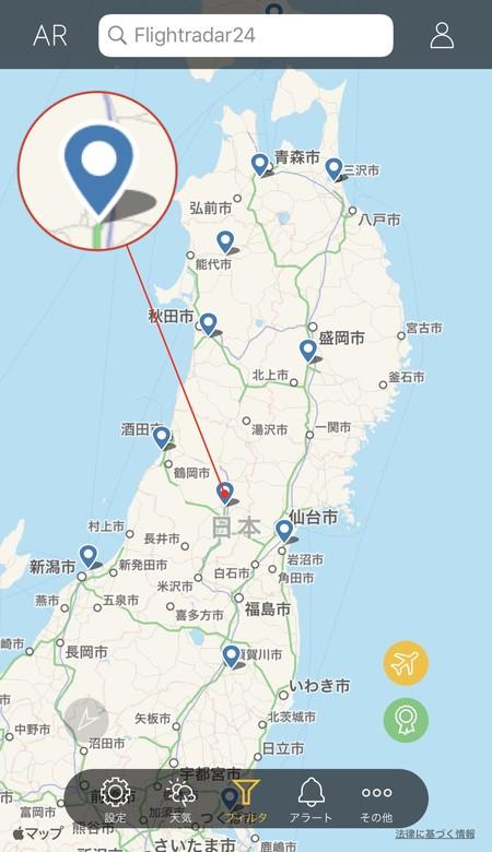 空港は紺色と白の位置情報マークで地図上に表示