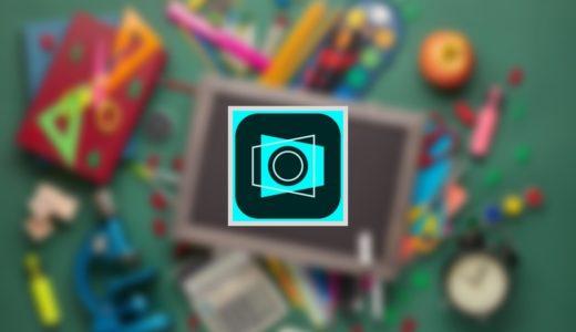 Adobe Scan|PDF化とテキストの抽出を簡単にやってくれるアプリ