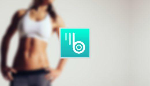 BeatFit|コスパ最強!専門トレーナーによるフィットネスが受け放題のサブスクリプションサービス