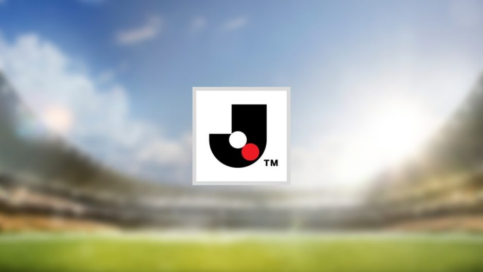 Club J.LEAGUEはJリーグ情報が網羅されているサポート必須のスマホ向けアプリ