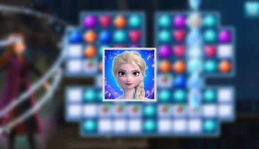 フローズン・アドベンチャー|レビューして分かった魅力と面白さ【アナ雪のマッチ3パズル】