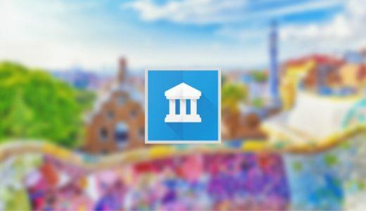 Google Arts & Culture|知的好奇心を刺激する!芸術作品に特化したAIアプリ