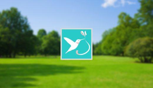 ハミングアプリ|便利な機能とおすすめのポイント!