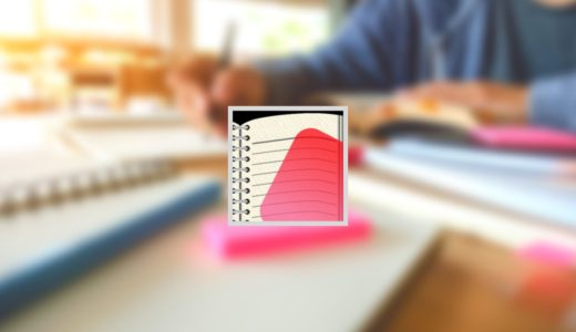 i-暗記シート|マーカーを引いて赤シートで隠す定番の勉強方法をデジタル化できる