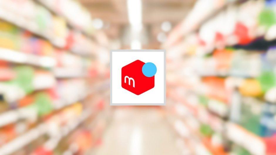 メルペイクーポンがガンガン届くお得なスマホ決済アプリ