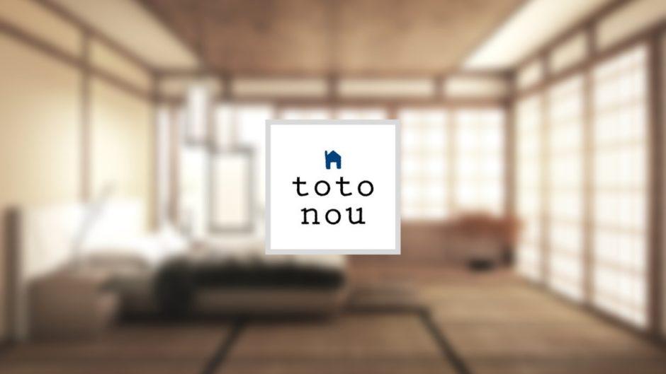 totonouは生活を整えるのに役立つ記事が読める無料の雑誌アプリ