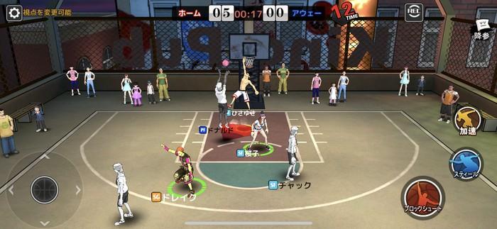 ハーフコート場でバスケの試合が行える