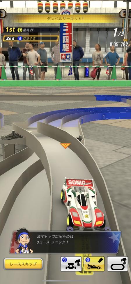 レースは基本的に自動で行われる