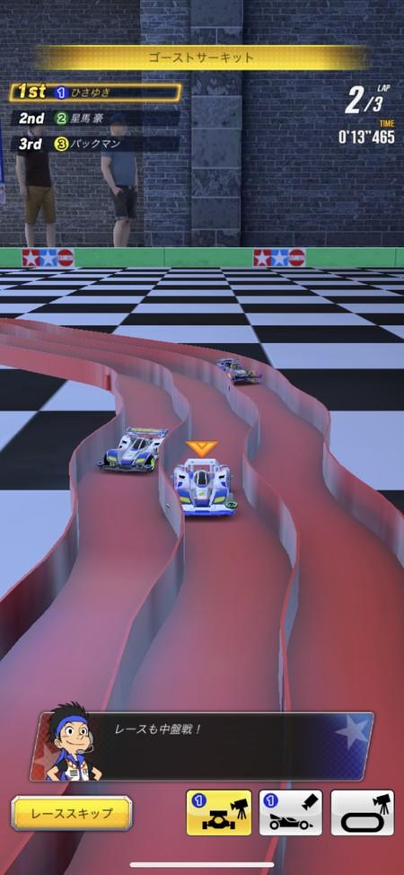 3種類のカメラ視点で白熱したレース状況も把握しやすい