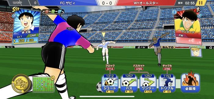 相手と対峙した際には3Dの試合画面に切り替わる