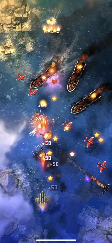 攻撃範囲が広がることで敵の飛行船やヘリコプター等が破壊しやすくなる