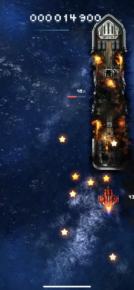 海上終盤に進むと巨大戦艦を保有したBOSSが出現