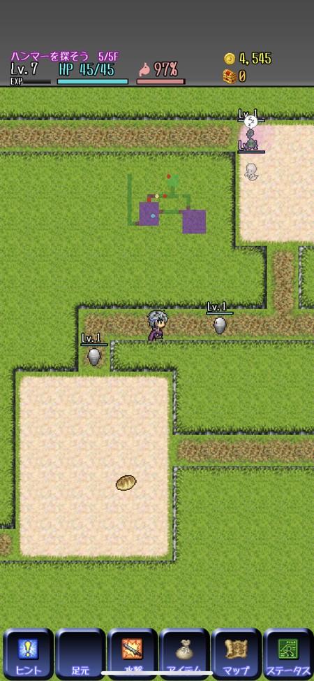 敵の討伐やアイテム収集を行いながら一番下の階層を目指す