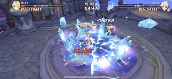 プレイヤー同士で対戦