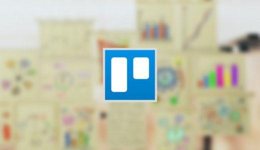 Trello|スマホでもPCでも使えるホワイトボードライクなメモアプリ