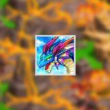 ドラゴン×ドラゴン|ドラゴンを交配させて新しいドラゴンを誕生させるシミュレーションRPG