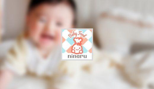 手作り離乳食|赤ちゃんの成長に合った離乳食レシピを探せるアプリ