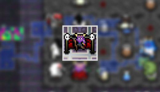 魔王ローグ|レビューして分かった魅力と面白さ【魔王系ローグライクRPG】