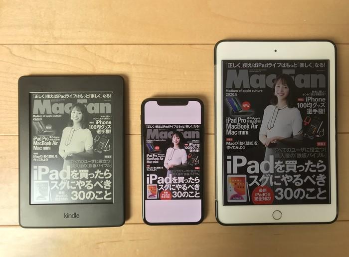 雑誌も読める