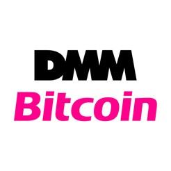 DMMBitcoinのダウンロードリンク