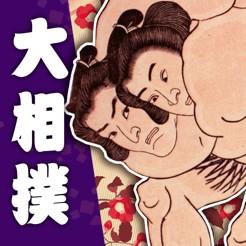 日本相撲協会公式アプリ大相撲