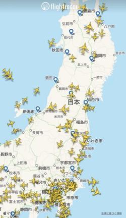 全世界の飛行船がほぼリアルタイムで表示
