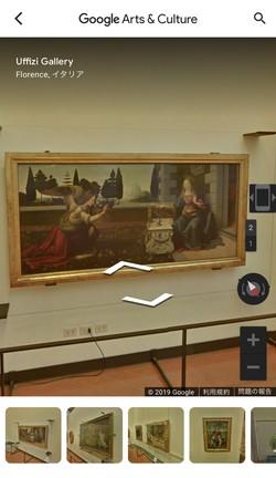 VRで美術館に行ける