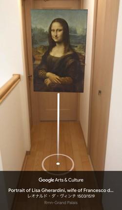 ARで絵画を飾れる