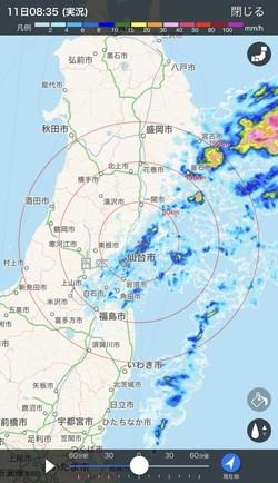 雨雲をリアルタイムで確認