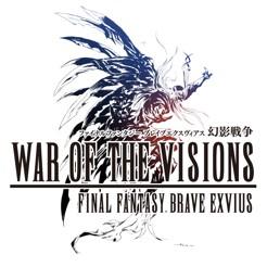 FFBE幻影戦争WAROFTHEVISIONS
