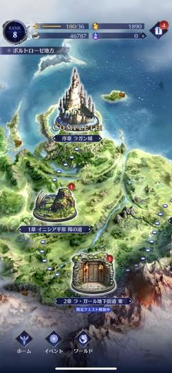 ファンタジー要素溢れるマップ