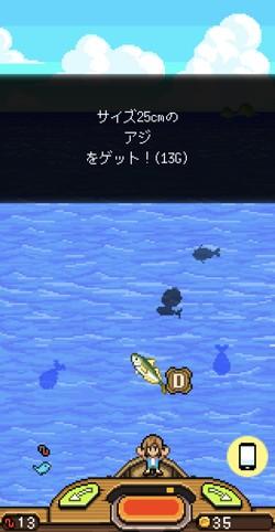 様々な種類やサイズの魚が釣れる