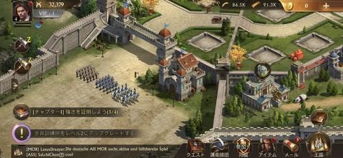 兵や建物を強化