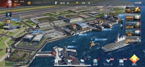 港から様々なコンテンツにアクセスできる