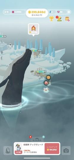 クジラも登場する