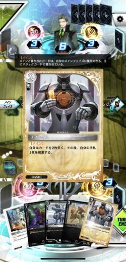 カードには様々な特殊効果がある